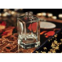Buy cheap Travel Square Glass Perfume Bottles Antique With Personal Care from wholesalers