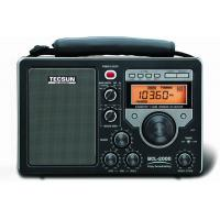 Buy cheap FM/AM Short Wave Radio from wholesalers
