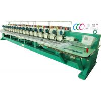 Buy cheap 16 Heads Mixed Flat And Double Sequin Industry Embroidery Machine from wholesalers