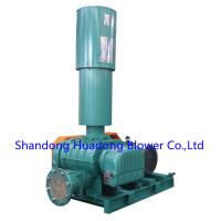 Buy cheap AIRUS Blower Sewer Treatment Plant STP Air Blower Piston Ring Roots Blower for Aeration and Backwash from wholesalers