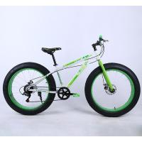 Buy cheap Cheap Adult 20 Inch 4.0 Big Fat Tire 7 Variable Speed Sandy Beaches Snow Bike Bicycle from wholesalers