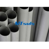 Buy cheap 16 Inch UNS S31803 F51 Seamless Duplex Pipe For Fluid Transportion from wholesalers