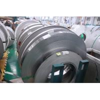 Buy cheap AISI 3mm Cold Rolled Stainless Steel Strips 400 Series For Ship Building Industry from wholesalers