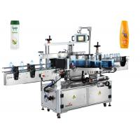 Double Side Sticker Labeling Machine For Rectangular Square Jars Oil Bottle