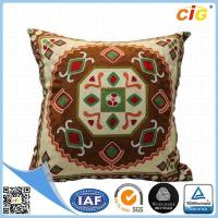 Buy cheap Faux Fur / Polyester Multi Color Square Pillow Home Textile Products for Couch from wholesalers