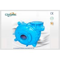 Buy cheap High Performance Heavy Duty Pump Metal-Lined With Molded , Replaceable Liners from wholesalers