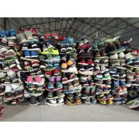 Buy cheap All kind of used shoes cream quality for your choose,used shoes used clothing used bags from wholesalers
