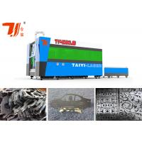 Buy cheap Fiber Laser Metal Cutting Machines Cutting Thickness SS Upto 12mm , 3000x1500mm from wholesalers
