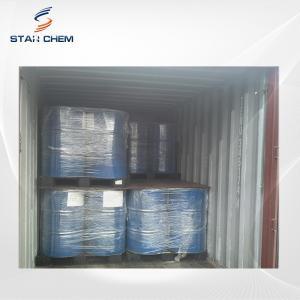 Buy cheap Sewing Machine Lubricant/Diemethylsiloxane /PDMS/Polydimethylsiloxane 0.65 CST - 1,000,000 CST CAS No. 63148-62-9 product