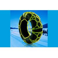 Buy cheap Plastic TPU Emergency Tire Chains , Smooth - Ride Anti - Skid Chain from wholesalers