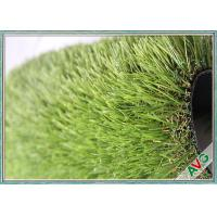 Buy cheap Ornamental Gardens Landscaping Artificial Grass Monofil PE + Curly PPE Material from wholesalers