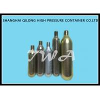 Buy cheap Disposable Gas Cylinders Filled With CO2 , Portable Co2 Tank from wholesalers