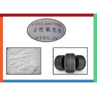 Buy cheap CAS 1314-13-2 Direct High Activity ZincOxide Powder For Rubber Tire Industry from wholesalers