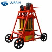 Buy cheap Mobile block making machine,egg laying block machine,for hollow blocks making from wholesalers
