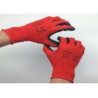 Buy cheap Ultra Thin Latex Coated Work Gloves Crinkle Latex Coating Nylon Material from wholesalers