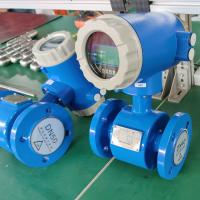 Buy cheap Brass Water Electromagnetic Flow Meter , Electromagnetic Flow Transmitter from wholesalers