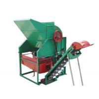 Buy cheap The peanut picker machine from wholesalers