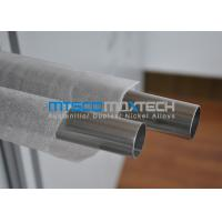 Buy cheap Polished And Grind Welding Steel Tubing Straight Length ISO 9001 / PED from wholesalers