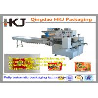 Buy cheap Auto Pillow Bag Packaging Machine , Chocolate Packaging Machine For Upper Film Feeding from wholesalers