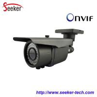 Buy cheap H.264 Wired Infrared Bullet IP Camera 2.0 Mega Pixels Motion Detection and Night Vision from wholesalers