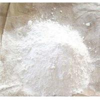 Buy cheap Quick Muscle Gain Steroids Testosterone Sustanon white powder  578852 from wholesalers