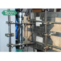 Buy cheap Automatic Tube Feeding Cement  Paper Bag Making Machine 33KW from wholesalers