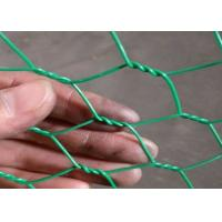 Buy cheap Woven Type Hexagonal Chicken Wire Mesh With Durable Greem Power Coated  1 Inch Hole Size from wholesalers
