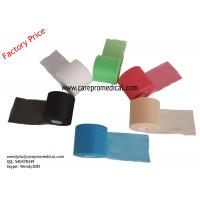Buy cheap Pre-wrap Underwrap Foam Bandage Mixed Colors Standard Size 7.5cm*27.5m from wholesalers