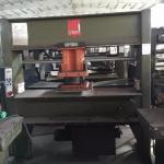 Buy cheap Troqueladora de plu20T Пресс вырубочный кареточный Compart (Компарт) видео Пресс from wholesalers