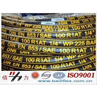 Buy cheap hydrulic hose R1 R2 R3 R5 R6 R7 R8 R9 R12 R13 R15 R16 R17 4SP 4SH from wholesalers