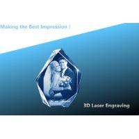 Buy cheap 3D laser CRYSTAL/crystal photo frame/laser engraving photo frame from wholesalers