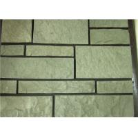 Buy cheap Inside / Exterior Stone Veneer Green Environmental Protection from Wholesalers