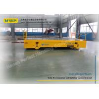 Buy cheap Battery Powered Rail Transfer Cart Bay to Bay Transport Equipment on Rails from wholesalers