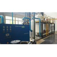 Buy cheap Chemical Factory Industrial Cryogenic Nitrogen Plant with Piping System High Purity from wholesalers