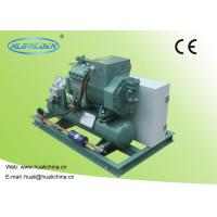 Buy cheap Air Cooled Condensing Unit Low Temperature Chiller For Cold Room Storage from wholesalers
