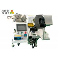 Buy cheap Loose Nylon Cable Tie Machine W2.5 * H120mm With Fast Operation Speed from wholesalers