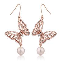 Buy cheap fashion rose gold plating  CZ jewelry pearl earrings for girls from wholesalers