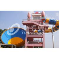 Buy cheap High Quality colorful Super Water Slide  with Space Hole Long Slide for amusement park from wholesalers