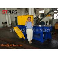 Buy cheap Waste Hard Plastic Lump HDPE Pipe Plastic Single shaft industry Shredder Machine from wholesalers