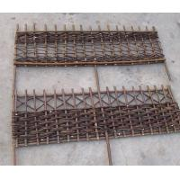 Buy cheap natural color wicker baskets from wholesalers