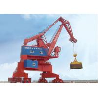 Buy cheap Pedestal Mounted Port Container Crane High Efficiency For Container Lifting Yard from wholesalers