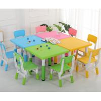 Buy cheap 2020 New Quality Product kindergarten Tables and Chairs For Children. from wholesalers