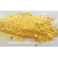 Buy cheap Pac Sewage Treatment Chemicals High Adsorption Activity For Treating Drinking Water from wholesalers