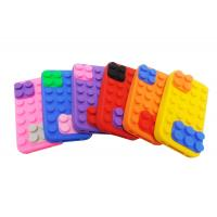 Buy cheap Special Silicone case for iPhone 4G/4S from wholesalers