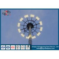 Buy cheap High Mast Pole with Lifting System High Mast Floodlighting Poles for sale from wholesalers