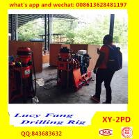Buy cheap China Made Portable Soil Testing Drilling Rig XY-2PD wth HQ accessories and SPT Equipment from wholesalers