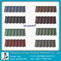 Buy cheap China Cheap Price Of Classical Metal Roofing Tile Hot Sale In Nigeria from wholesalers
