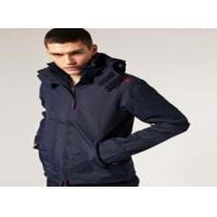 Buy cheap Hooded Jacket, jackets from wholesalers