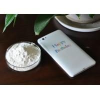 Buy cheap Low Molecular Weight Chondroitin Sulfate Off - White Powder With NMT6.0% Protein from wholesalers