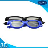 Buy cheap Cinema Disposable 3D Glasses Kids Frame With Circular Polarized Lenses One Time Use from wholesalers